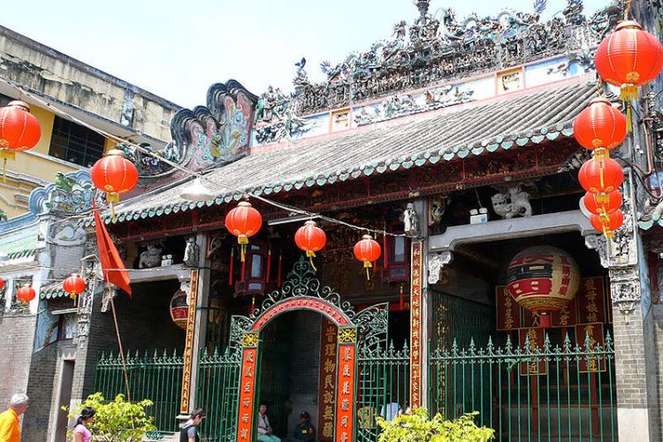 Ho Chi Minh City Tour Phu My Shore Excursion of Sightseeing